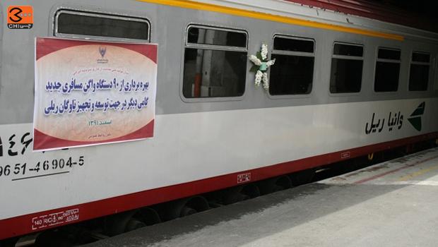 قطار ۴ تخته درجه یک مارال قطار قدیمی است که توسط شرکت وانیاریل بازسازی و به خدمت گرفته شده است.