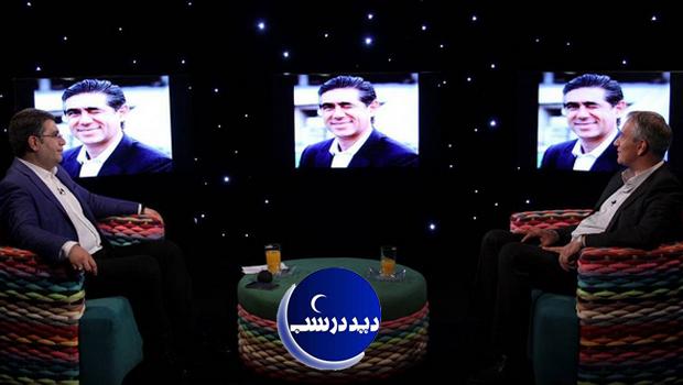 دید در شب - برنامهی جدیدی از رضا رشیدپور