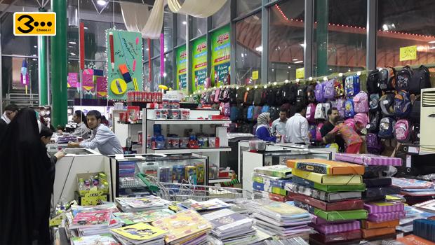 محوطه بزرگ اختصاص داده شده به جشنواره در فروشگاه بیهقی