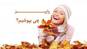 Smiling-Women-With-Autumn-Leafs-Images