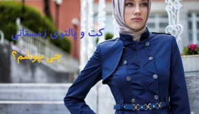 bule-hijab-islamic-woman-dress