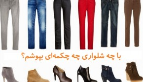 how-to-style-straight-jeans-boots-what-to-wear