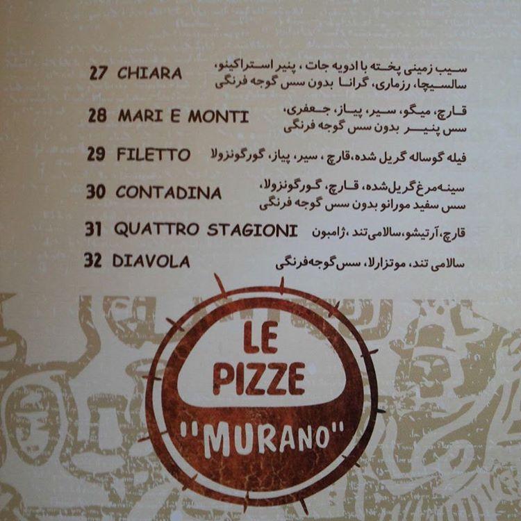 منو مورانو ـ ۳