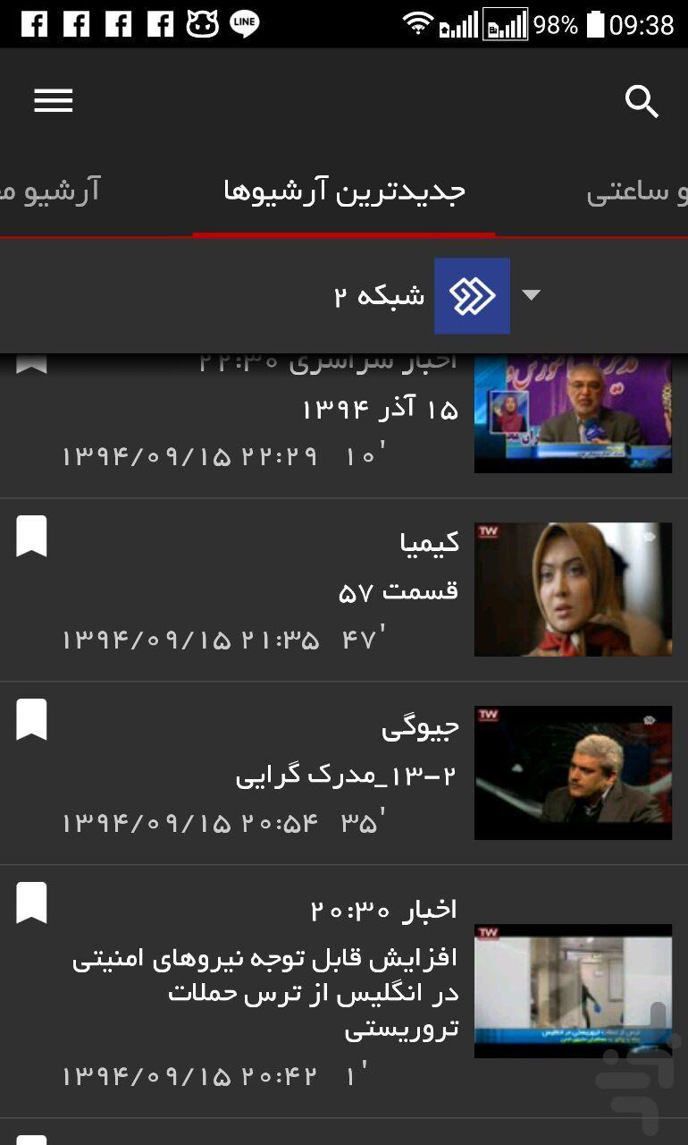 net.telewebion9