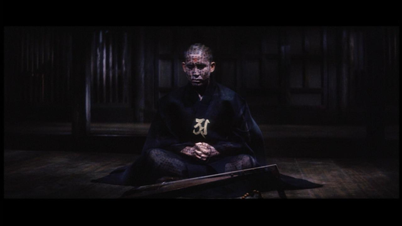 کوایدان فیلم ترسناک ژاپنی