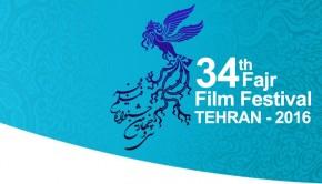حاشیه های جشنواره فیلم فجر