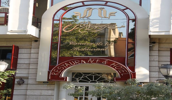 رستوران قناری واقعال یکی از رستوران های خوب تهران است