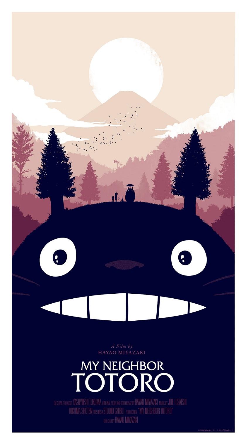 پوستر همسایه من توتورو