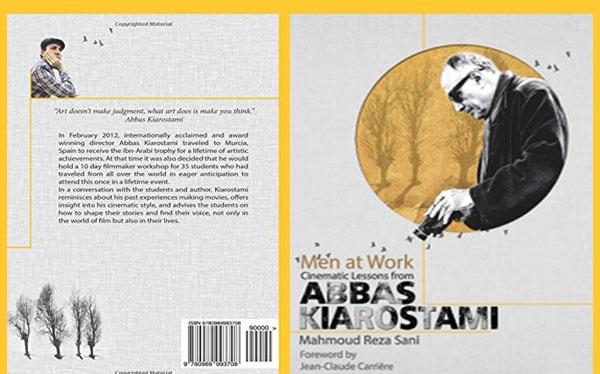 طرح جلد نسخه انگلیسی کتاب