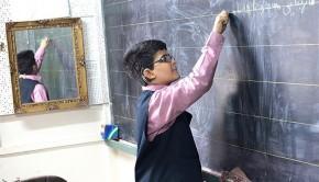 روز معلم در ایران